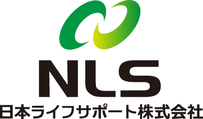 日本ライフサポート株式会社